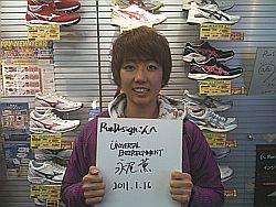 NAGAO_20110116192416.jpg