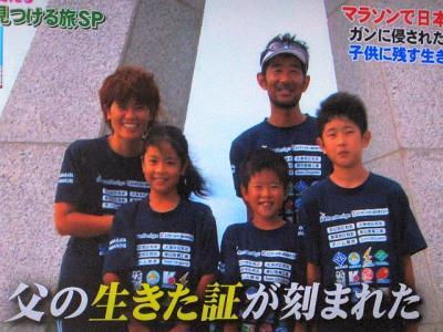 echikanokaagmi003.jpg