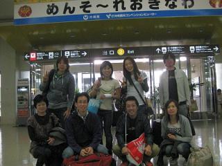 naha2010_003.jpg