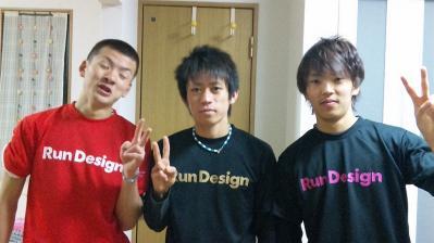tokai_trd.jpg