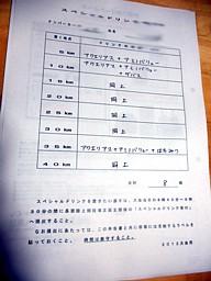 DSCN2736.jpg