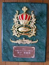 八ヶ岳スーパートレイル2012