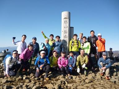 塔ノ岳集合写真20121216