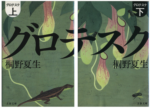tis-rieko-mizuguchi-medium.jpg