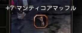 まっふる+7