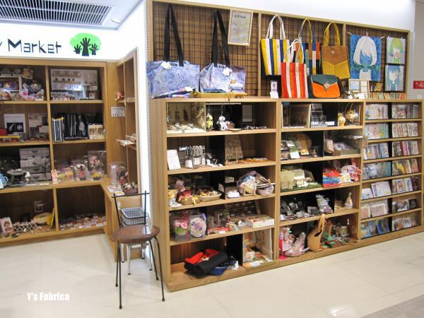ハンズ・ギャラリマーケット梅田店の様子。
