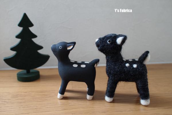 羊毛で真似てみました。