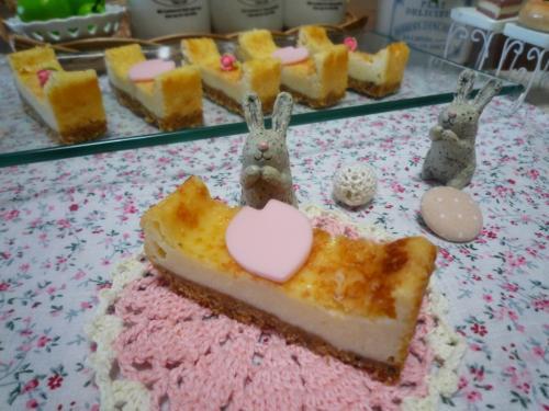 パルミチーズケーキc1