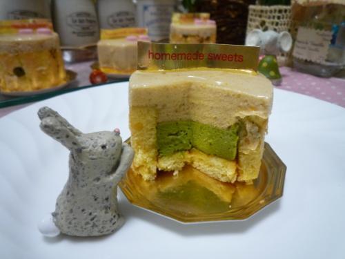 バナナ&抹茶ケーキg
