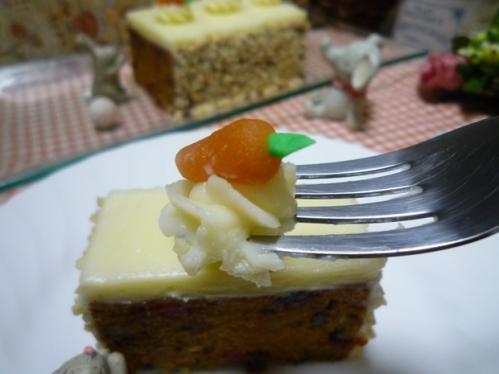 キャロットケーキh