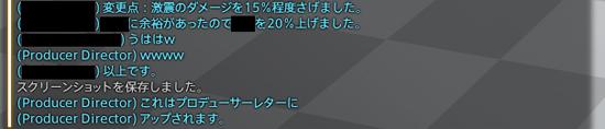 10343_6.jpg