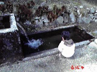 彼の実家の水場