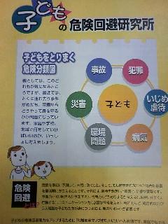 100418_134032.jpg
