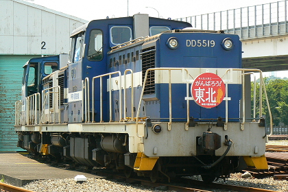 20110809 dd55 19
