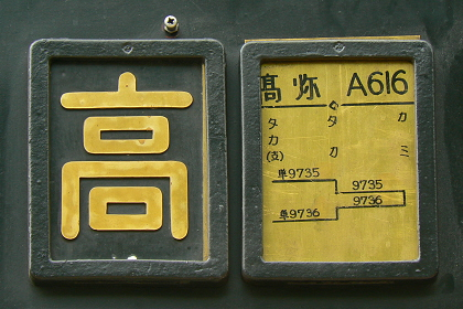 20110815 c61 20
