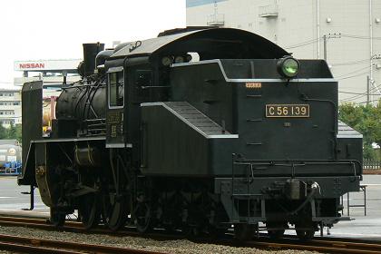 20110821 c56 139