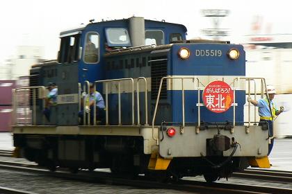 20110821 dd55 19