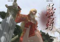 ゲーム画面中の鈴姫