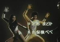 左側の女性が高嶺ラン(役者:杉まどか)です