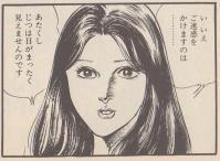 純情可憐でありながら、旭掌拳の達人である朝比奈薫子