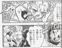 ある決意をかためたクイーン火美子はダメージを受けた体で最後の手段に出る
