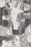 深夜の地下礼拝堂で金粉責めをされる