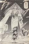 普段は着物姿の朱姫