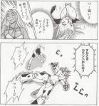 零子のキラームーブがデキシーに炸裂(有野ひろゆき「GO! GO! AMERICAN'S」より)