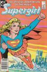 『SUPERGIRL』カヴァー(1984年発行)