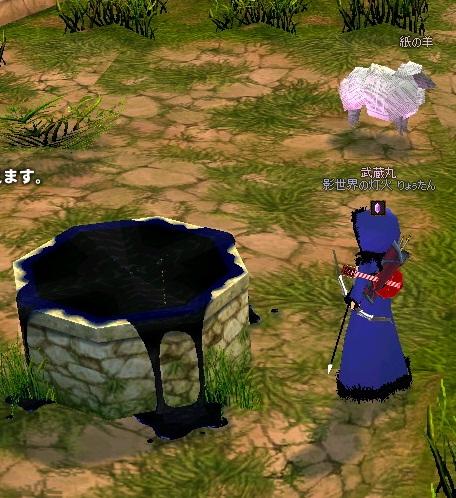 mabinogi_2011_09_15_002.jpg