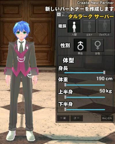 mabinogi_2011_09_22_002.jpg