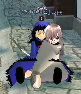 mabinogi_2011_09_24_004.jpg