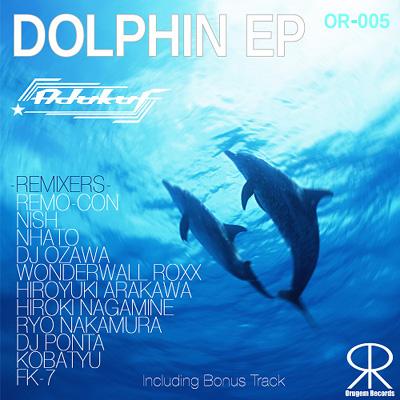 Dolphin0.jpg