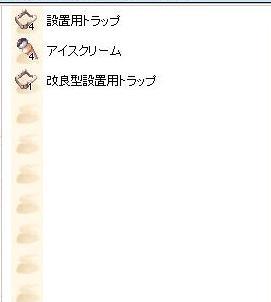 9-12-8.jpg