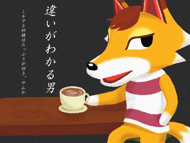 チーフ/カフェ