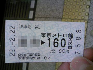 20100222.jpg