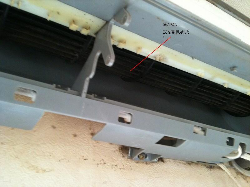 エアコン修理 001DUCATI