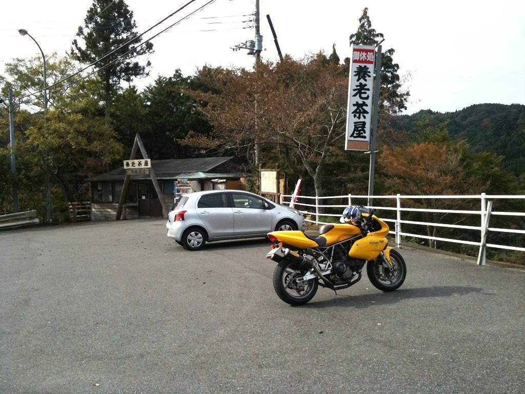 ieDUCATI SS900ie粟又の滝 006DUCATI