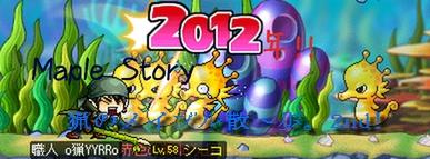 (2012).jpg