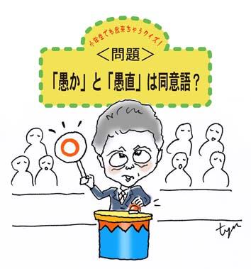 hatouama-gutyoku.jpg