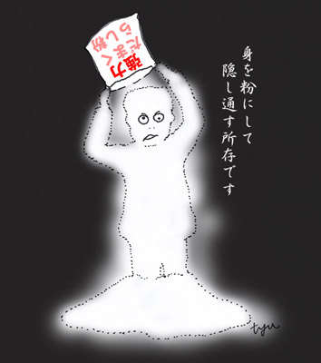miwokoni_20100331175829.jpg