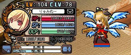 Lv104.jpg