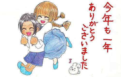 莉雁ケエ繧ゅ≠繧翫′縺ィ縺・convert_20111229231737