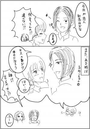 貍ォ逕サ繝ッ繝ウ繝会シ胆convert_20111229231557