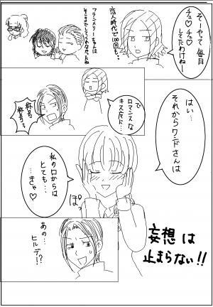 貍ォ逕サ繝ッ繝ウ繝会シ点convert_20111229232248