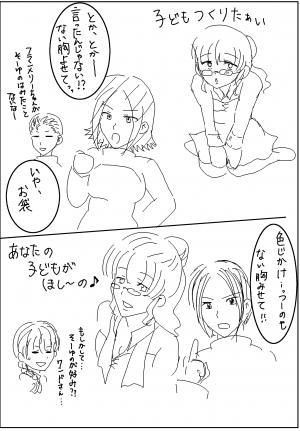貍ォ逕サ繧キ繝・繝阪Ν・胆convert_20111229234754