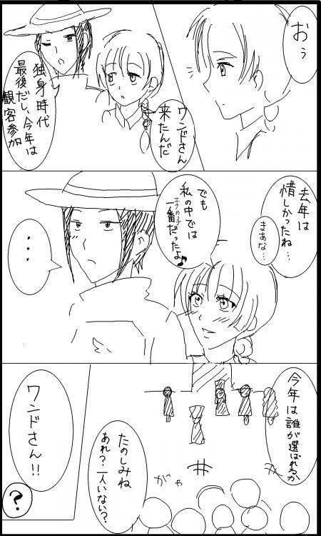 繧ィ繝翫さ繝ウ_convert_20120103214127
