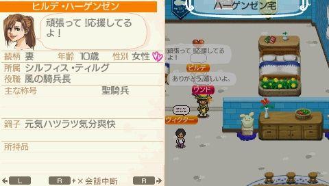 NALULU_SS_0048_20120324110446.jpg