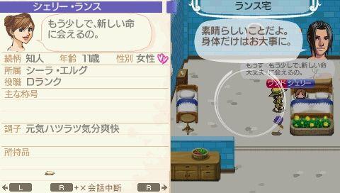 NALULU_SS_0065_20120324111526.jpg