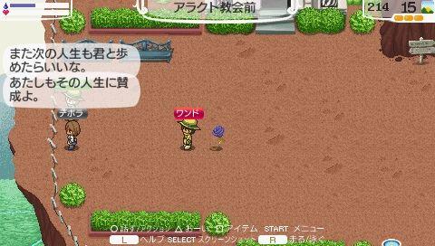 NALULU_SS_0067_20120324111526.jpg